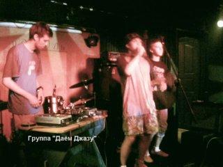 Key Dub (LiveSET 4 Miami cru)