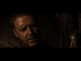 Робин Гуд / Robin Hood (1-Я Часть) (2010)-http://kinobudka-po.ucoz.ru